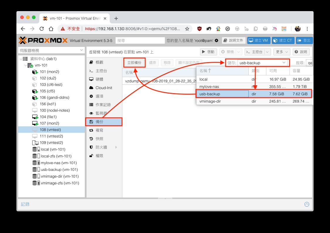 節省工具箱Jason Tools: [經驗分享]讓Proxmox VE 將USB 碟做為備份區使用