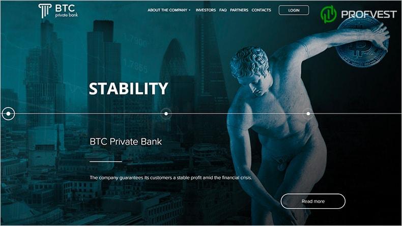 BTC Private Bank обзор и отзывы HYIP-проекта