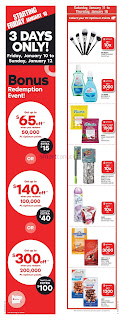 Shoppers Drug Mart Flyer valid January 25 - 31, 2020