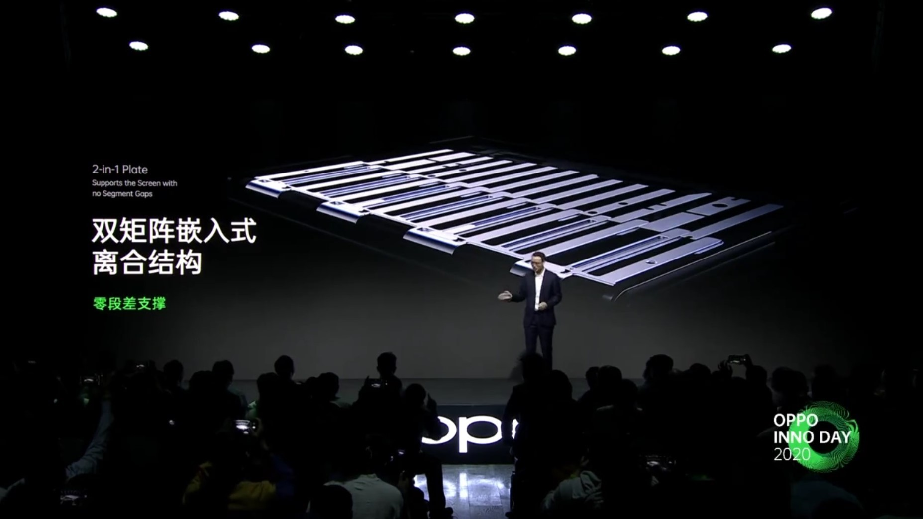 [Video] Guarda lo smartphone con display scorrevole di OPPO