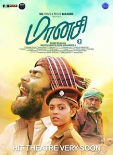 Download Maanasi (2019) Hindi Dubbed Full Movie HDRip 1080p | 720p | 480p | 300Mb | 700Mb | ESUB | {Hindi+Tamil} | Telugu
