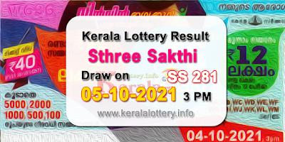kerala-lottery-results-today-05-10-2021-sthree-sakthi-ss-281-result-keralalottery.info