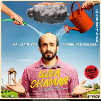 Ujda Chaman First Look Poster 3