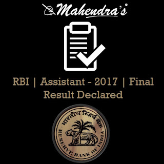 RBI | Assistant - 2017 | Final Result Declared