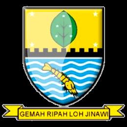 Cirebon, Kota Udang, Kota Wali, Grage