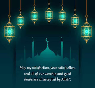 kata ucapan ramadhan bahasa inggris