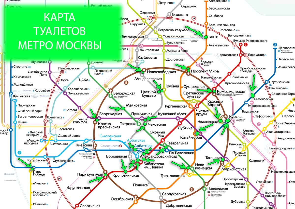 Карта туалетов метро Москвы 2021