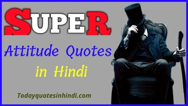 Best Attitude Quotes In Hindi For Facebook