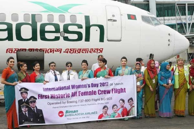 A-special-flight-of-Biman-waved-8-Women