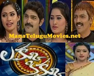 Lakku Kikku Show – Episode 3 – 17th Jan with Bhavana, Anil, Srilatha
