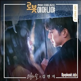 Kim Yeonji - Horse Heart (OST I Am Not a Robot Part.3)