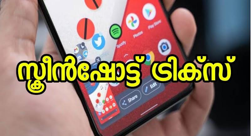 Download Screenshot Android App