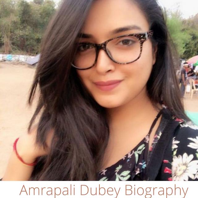 Amrapali Dubey Biography । आम्रपाली दुबे की जीवनी, परिवार और करियर