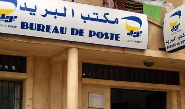 أعلنت مؤسسة بريد الجزائر يوم الثلاثاء الـ31 ديسمبر 2019 اطلاق خدمة التحويل من حساب بريدي جاري إلى حساب بريدي جاري آخر بواسطة الصك البريدي وهذا على مستوى مكاتب البريد.