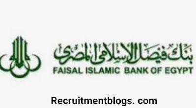 افراد امن وسائقين درجه اولي في بنك فيصل الإسلامي للمؤهلات المتوسطة