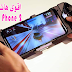 رسمياً ... الكشف عن اقوى هاتف بالعالم حتى الان من اسوس وحش الالعاب ASUS ROG Phone 2