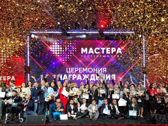Мастера гостеприимства в Нижнем Новгороде