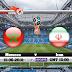 مشاهدة البث المباشر لمباراة المغرب وإيران بالتعليق العربي - كأس العالم 2018