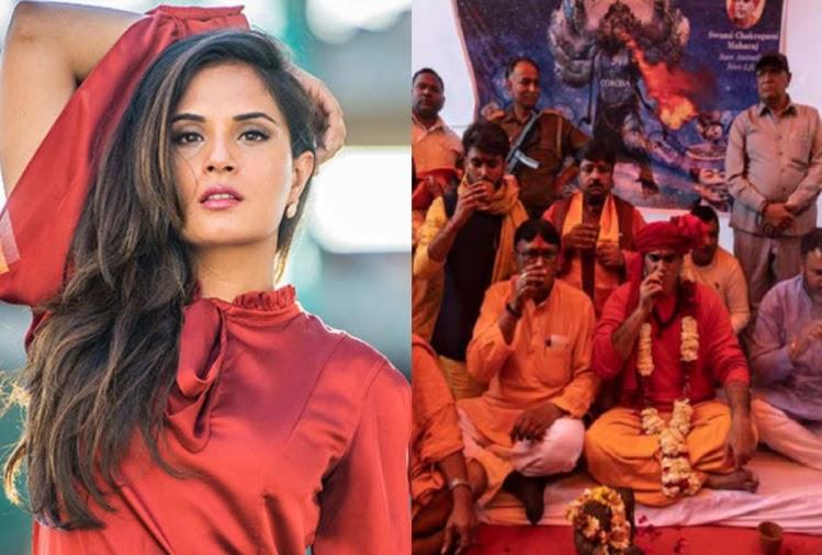gomutra-party-organised-by-all-india-hindu-mahasabha-richa-chadda-shocking-reaction