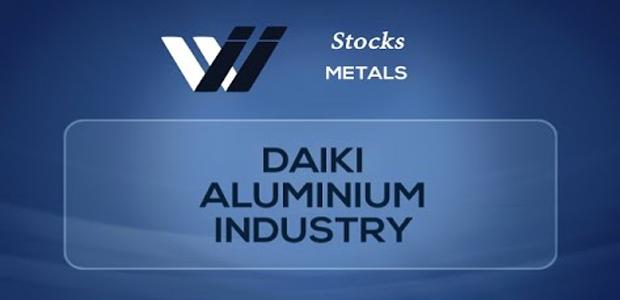 Lowongan Kerja PT. Daiki Aluminium Industry Indonesia