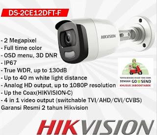 CCTV HIKVISION DS-2CE12DFT-F