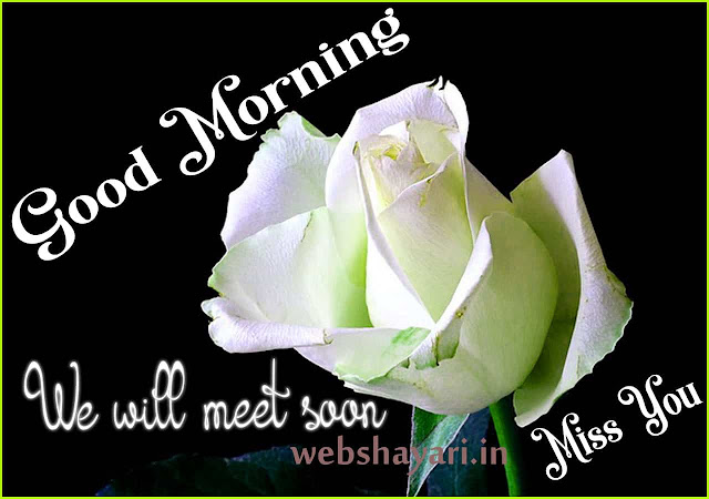 MISS YOU GOOD MORNING IMAGE