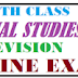 10TH CLASS SOCIAL STUDIES REVISION ONLINE EXAMS