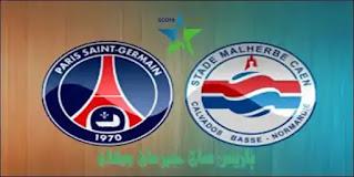 تشكيلة باريس سان جيرمان ضد كان