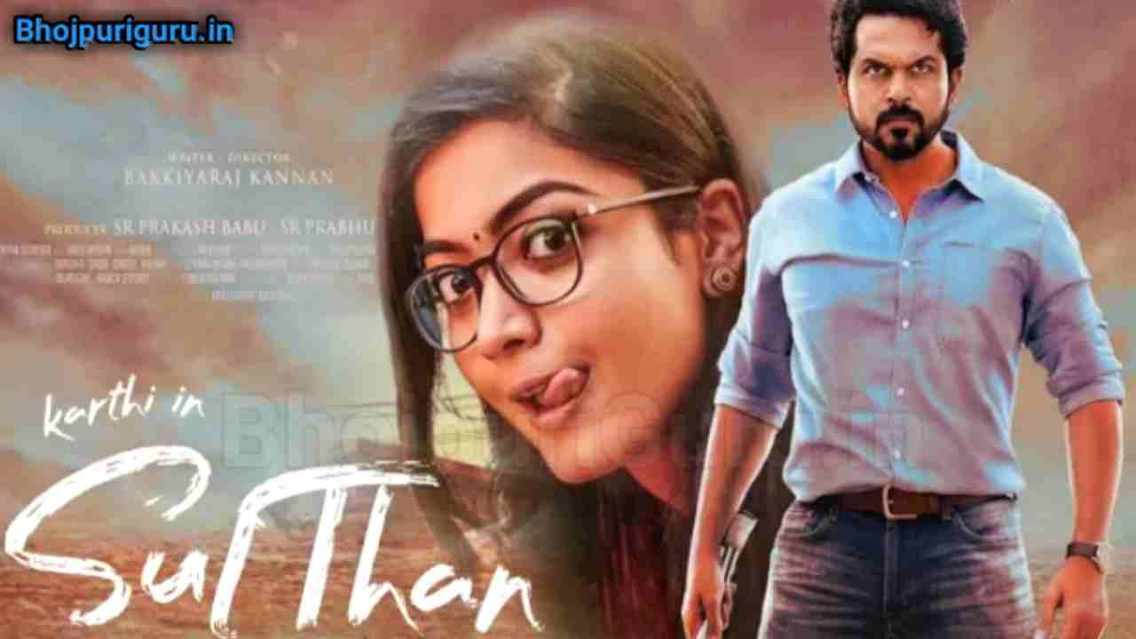 Sulthan Movie 2021 Release Date Cast & Crew Budget Karthi, Rashmika Mandanna,