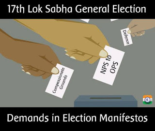 LokSabha_General_Election_CG_Employees_demands