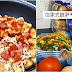 《来煮家常便饭 COOK AT HOME》待在家学煮什么吃? 3分钟学会做住家式Pizza (24inch) 半边芝士,半边无芝士! 内附食谱!