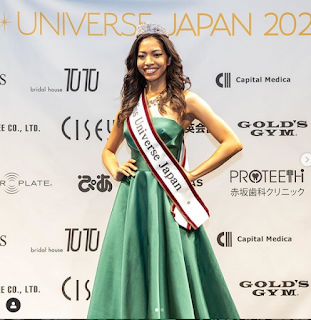 Meet Japanese-Ghanaian, Aisha Harumi Tochigi, winner of Miss Universe Japan 2020