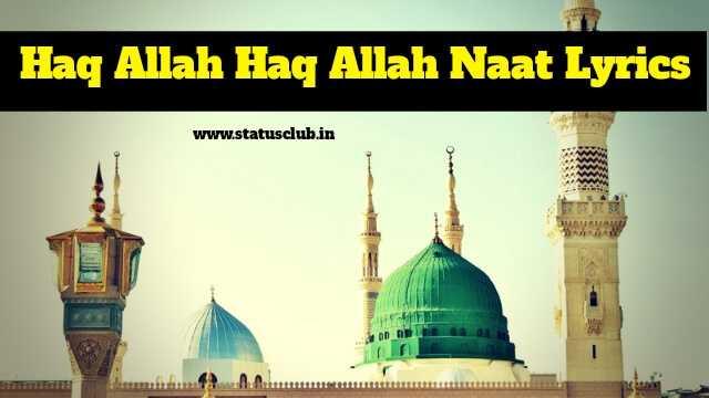 haq-allah-haq-allah-lyrics