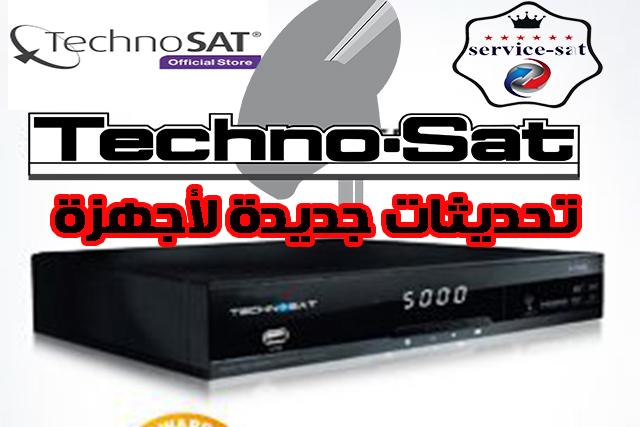 تحديثات جديدة لأجهزة  TECHNOSAT ليوم 24-03-2020