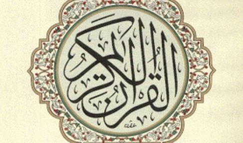 Aplikasi Al-Quran Online untuk Tadarus di Bulan Ramadan
