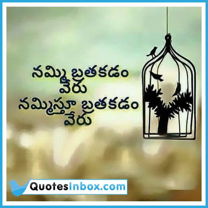 True Life Quotes And Poetry In Telugu Language 148 Here Is A Telugu