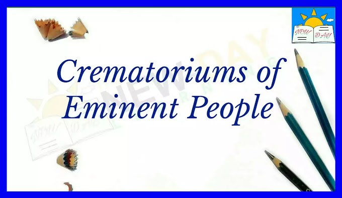 Crematoriums of Famous Persons