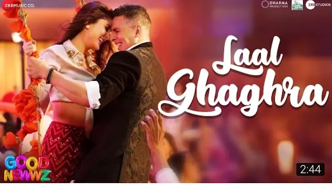 Laal ghaghra lyrics,good newwz