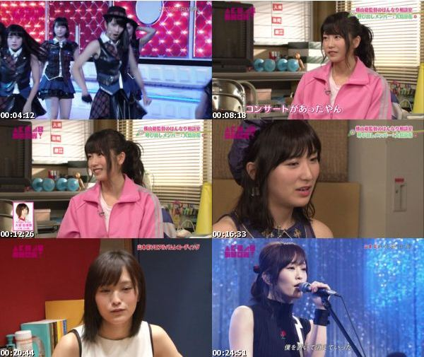 [TV-Variety] AKB48 SHOW! – 2016.11.05 – #131