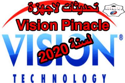 تجميعية لكل تحديثات Vision Pinacle لسنة 2020