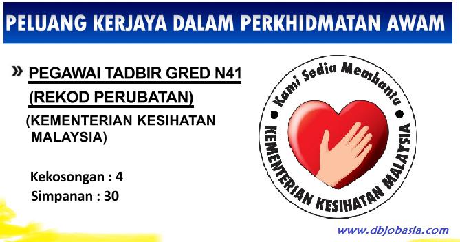 Iklan Kekosongan Pegawai Tadbir Kementerian Kesihatan