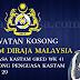 Jawatan Kosong Jabatan Kastam Diraja Malaysia. Semak sekarang !