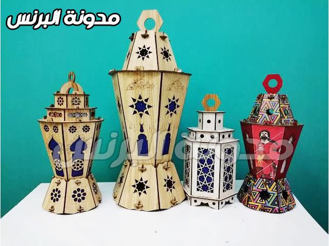 خلفيات فانوس رمضان 1441