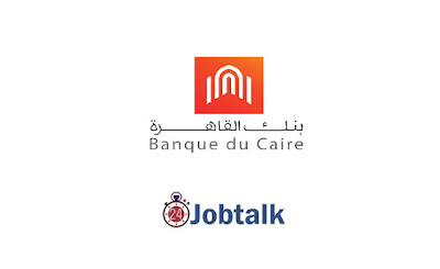 Banque du Caire Jobs | Customer Service Officer