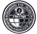 Deomornoi B.Ed. College,Darrang Recruitment 2019