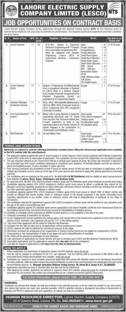 Jobs in Lahore Electric Supply company limited LESCO