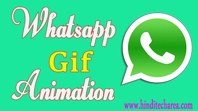 Gif animation,Roshan kanwa,hinditecharea,graphics