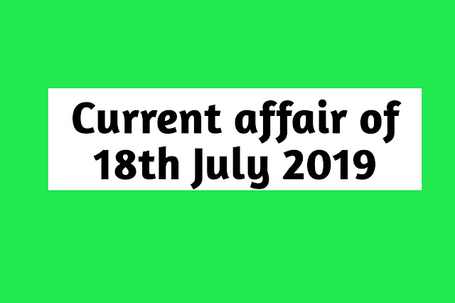 Current Affairs - 2019 - Current Affairs today  87th July 2019