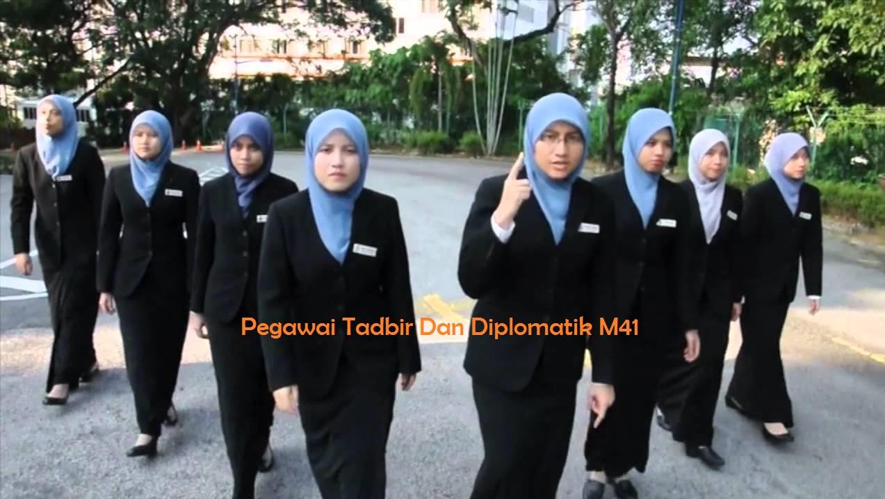 Ptd M41 Pakej Rujukan Exam Online Pegawai Tadbir Dan Diplomatik M41