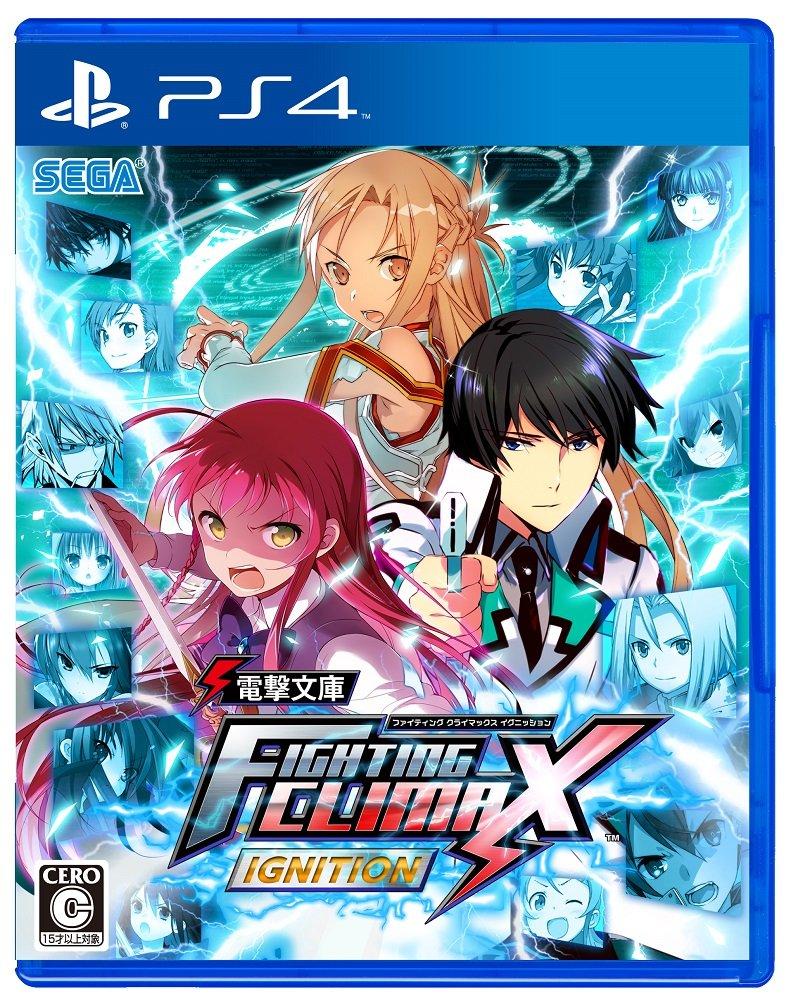 Game de Luta da Dengeki Bunko ganha Versão Mobile